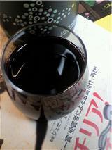ウチのみ赤ワイン.jpg