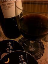 赤ワインと深夜食堂.jpg