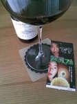 ミラクルワイン?.jpg