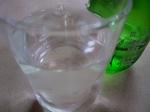 黄桜冷酒.jpg