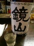 刀屋 鏡山.jpg