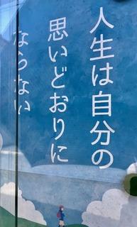 お寺の掲示板 - コピー.jpg