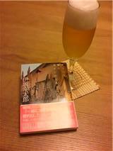 アヒ鴨とビール.jpg