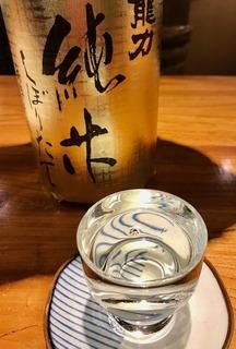 タツリキ新酒 - コピー.jpg