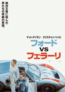フォードVS チラシ - コピー.JPG
