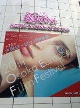 ヨーロッパ映画祭20th.jpg