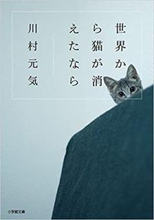 世界から - コピー.jpg