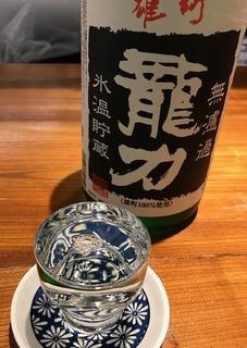 冷えっ冷えの雄町 - コピー.jpg