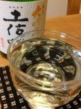 土佐鶴純米大吟醸 1.jpg