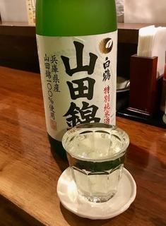 山田錦 - コピー.jpg