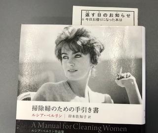 掃除婦の… - コピー.jpg