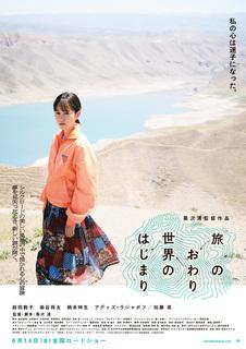 旅のおわり - コピー.JPG