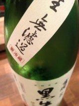 熊澤 黒牛.jpg