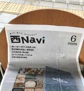 西Navi - コピー.jpg