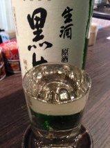 酒舛 黒牛.jpg