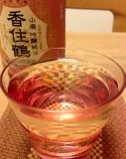 香住鶴山廃吟醸 1.jpg