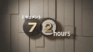 72 - コピー.JPG