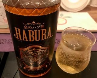 KWでのレア酒 - コピー.jpg