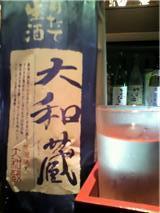 ZEN 宮城の大和蔵.jpg