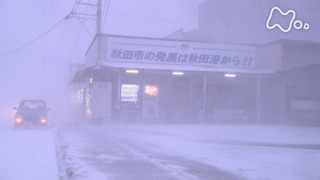 NHK 真冬の自販機 - コピー.JPG