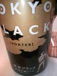 Tブラック.jpg