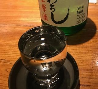 hiyaoroshi - コピー.jpg